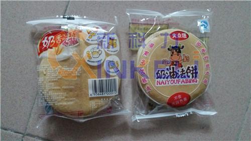 北京专业饼干包装机