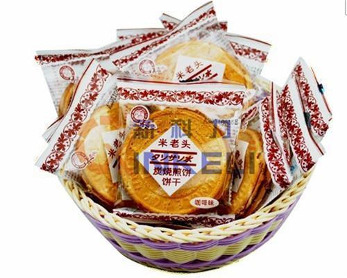 微型饼干包装机出售
