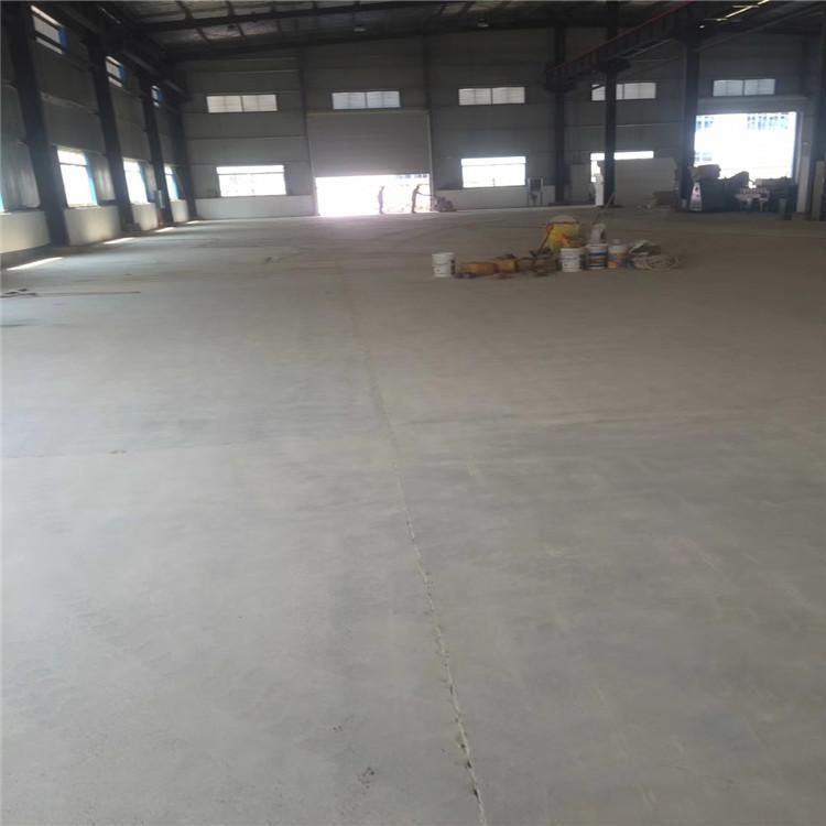 贵阳供应水泥地固化地坪