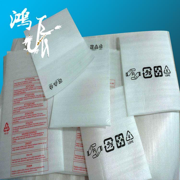 湘潭珍珠棉袋厂