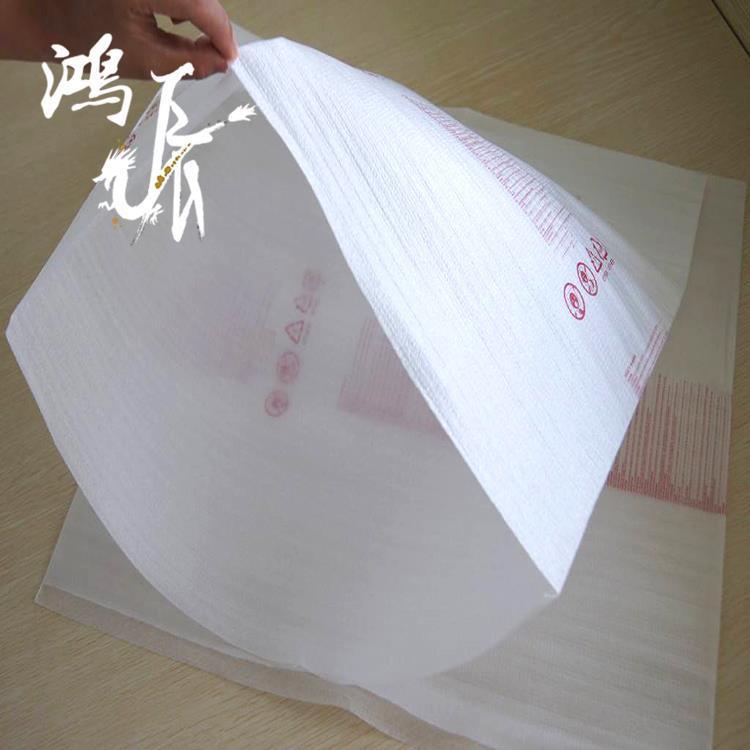 钦州珍珠棉袋