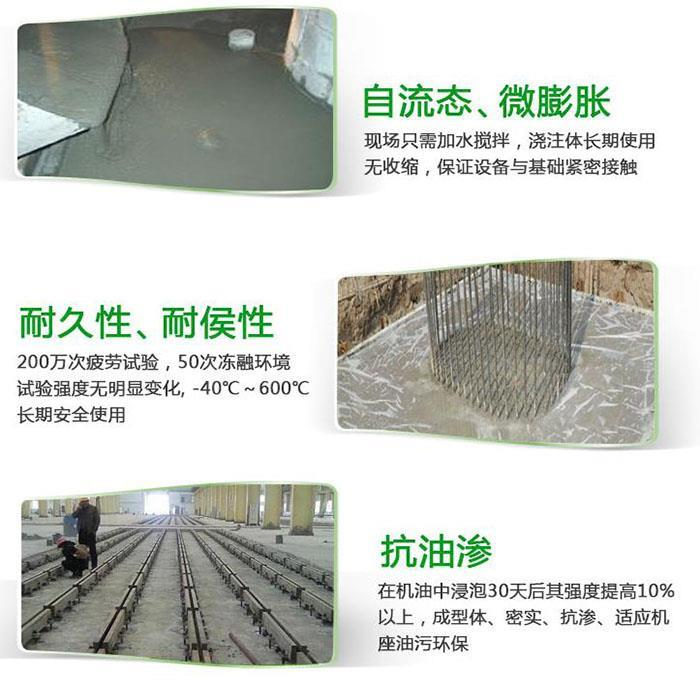 尚义县高强灌浆料厂家