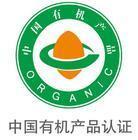 内蒙古乳制品GMP认证
