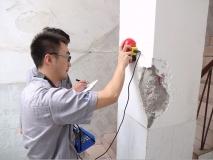 延安房屋质量鉴定制