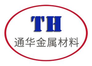 合肥通華金屬材料有限公司