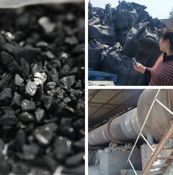 泰安柱状活性炭厂家