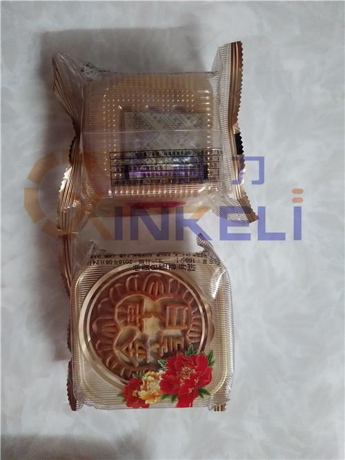 包头月饼包装机生产