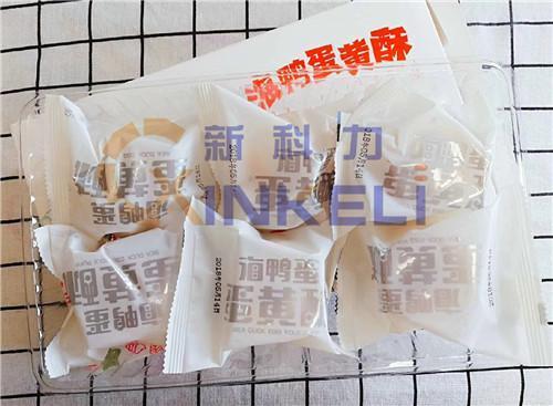 贵阳热门月饼包装机