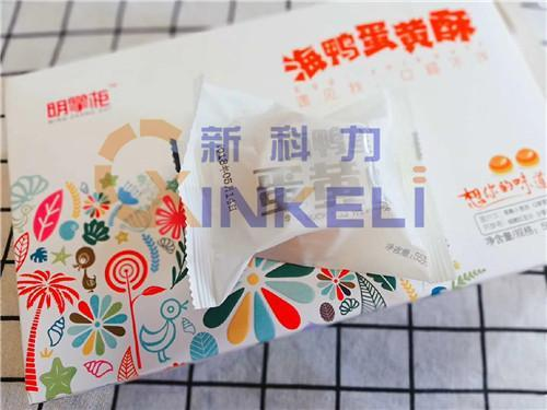 潍坊月饼包装机供应商
