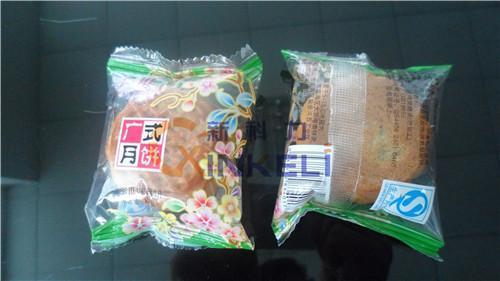 热门月饼包装机促销