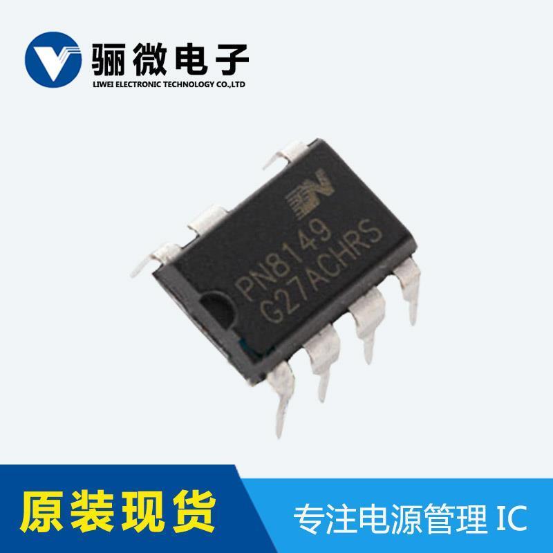開關電源ic輸出功率