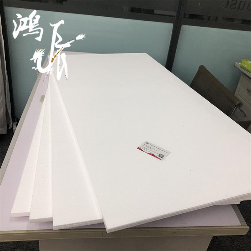 柳州阻燃泡沫板