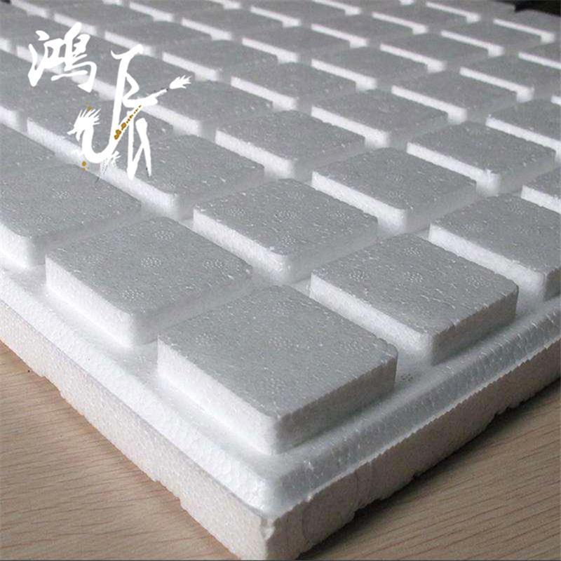 长沙工程泡沫板厂家