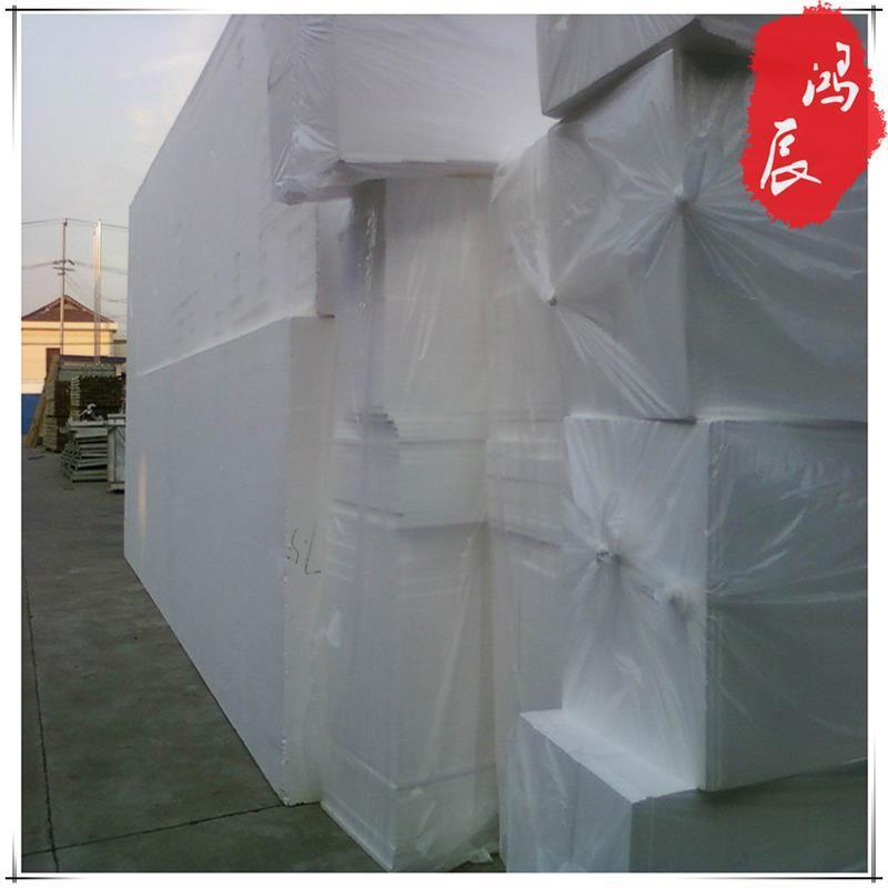 深圳供应聚苯乙烯泡沫板