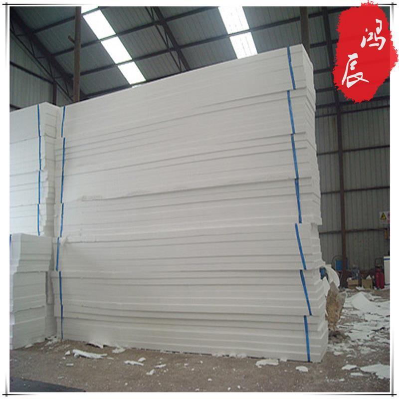 澄迈县聚苯乙烯泡沫板厂家