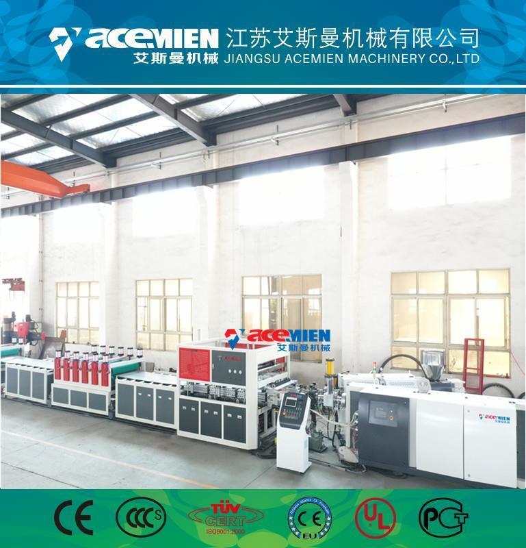 塑料模板機器、建筑模板生產線