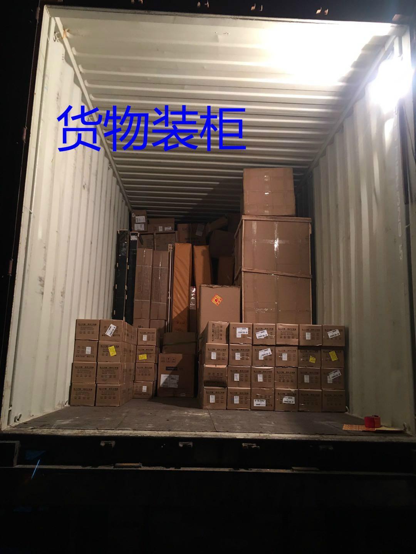 深圳电器海运到英国私人地址
