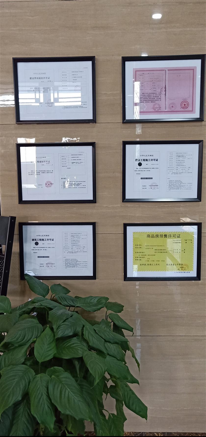 白/沟王府壹号售楼处电话