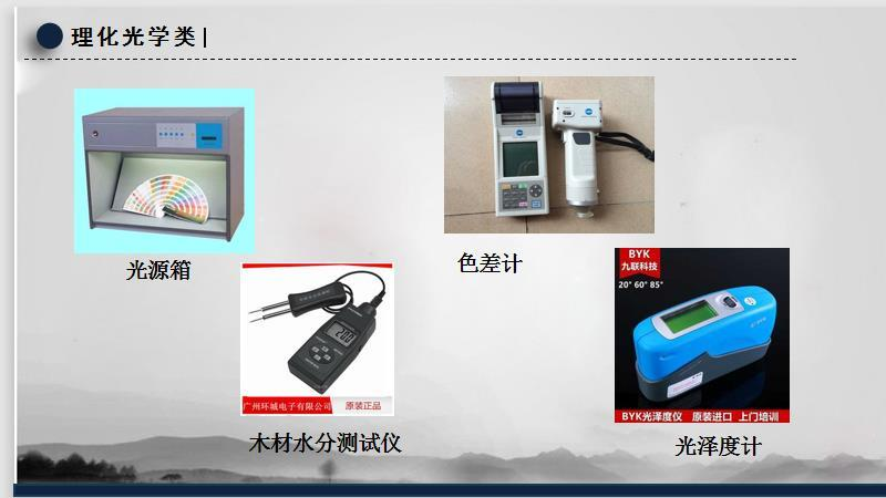 柳州温湿度仪