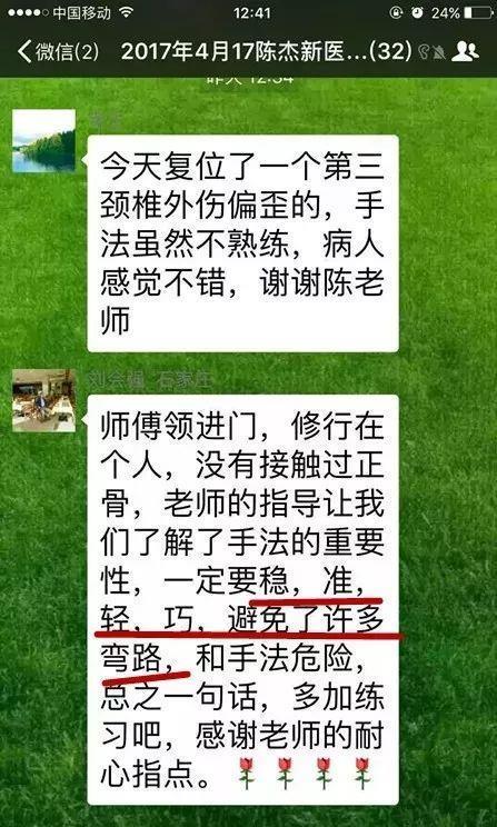 北京海淀区专业新医正骨培训怎么学习