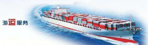 广州电子产品海运到英国伦敦