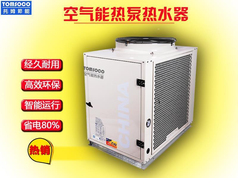 广州空气源供应商