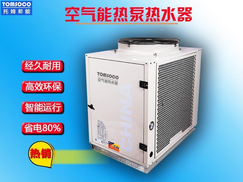 空气源热泵安装要求