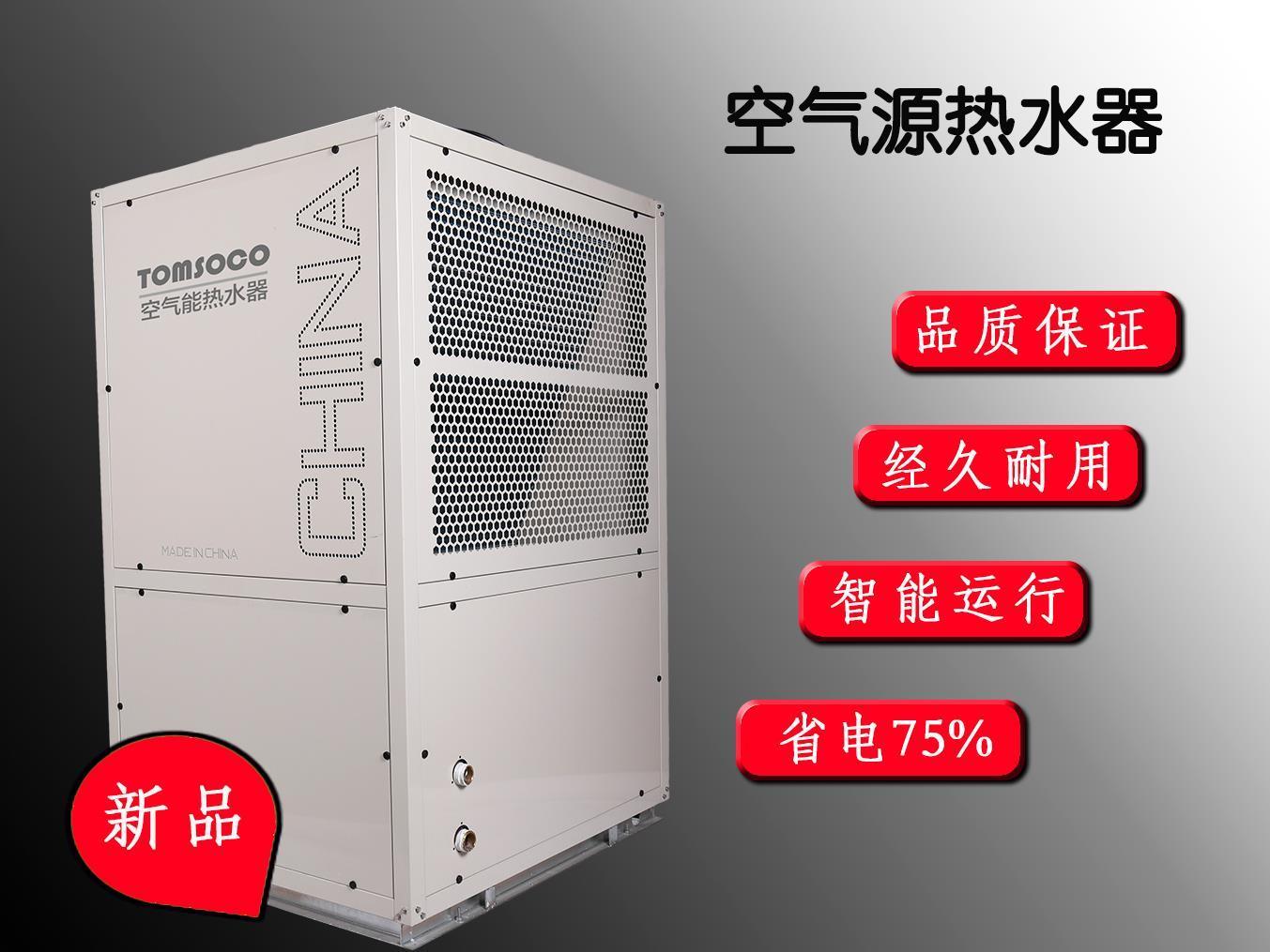 空气源热泵供热系统