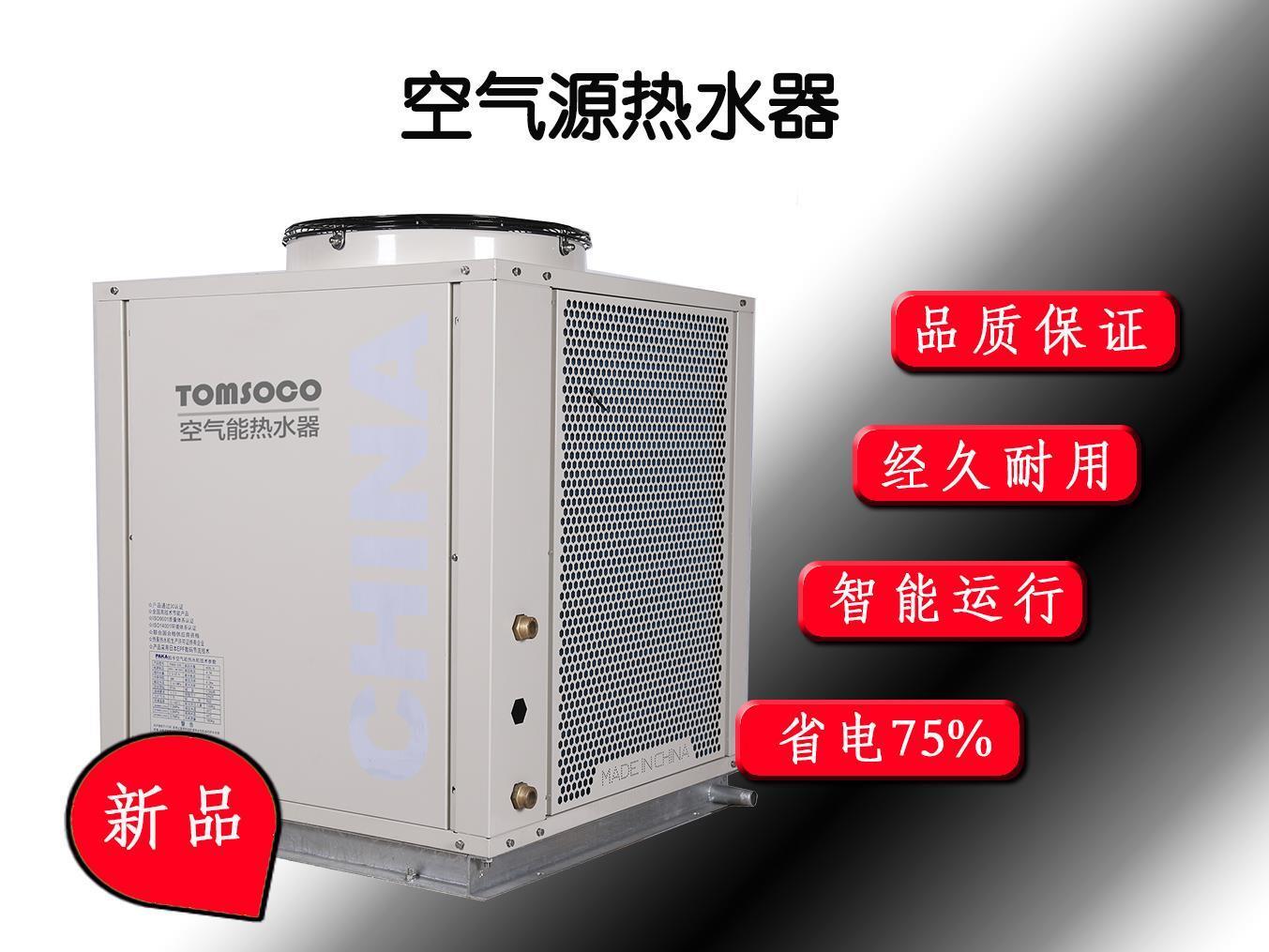 空气源热泵维护