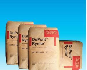 河南Rynite FR530经销商