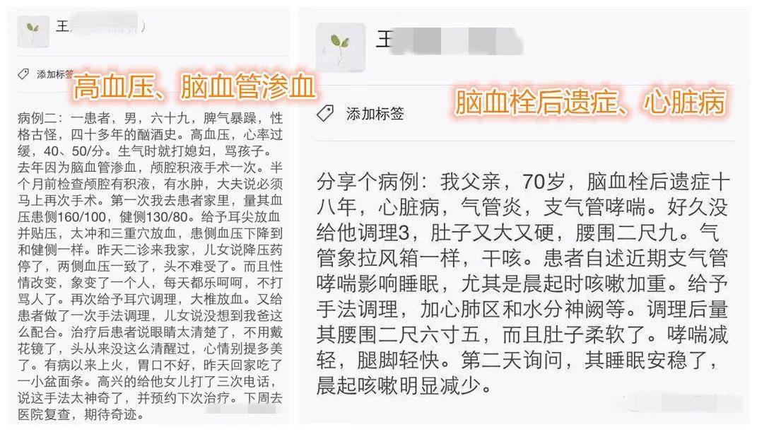 吴金乐跟骶推拿按摩培训班课程有实操吗