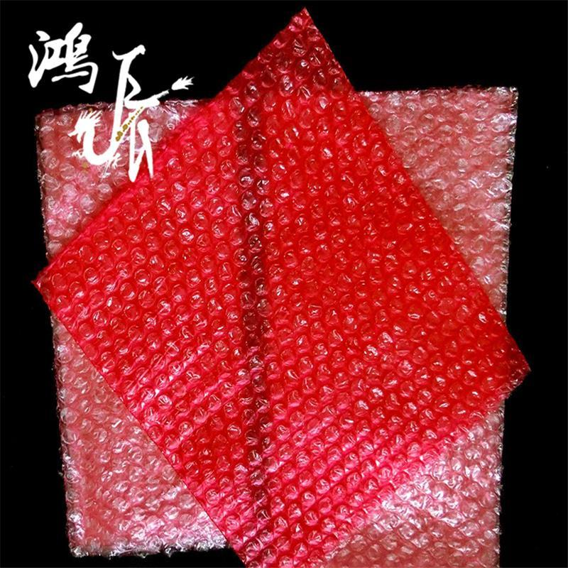 惠州全新防静电气泡袋