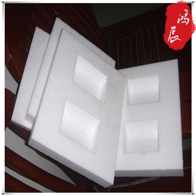 揭阳聚苯乙烯泡沫板生产