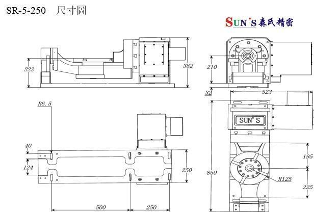 广州专业的五轴转台