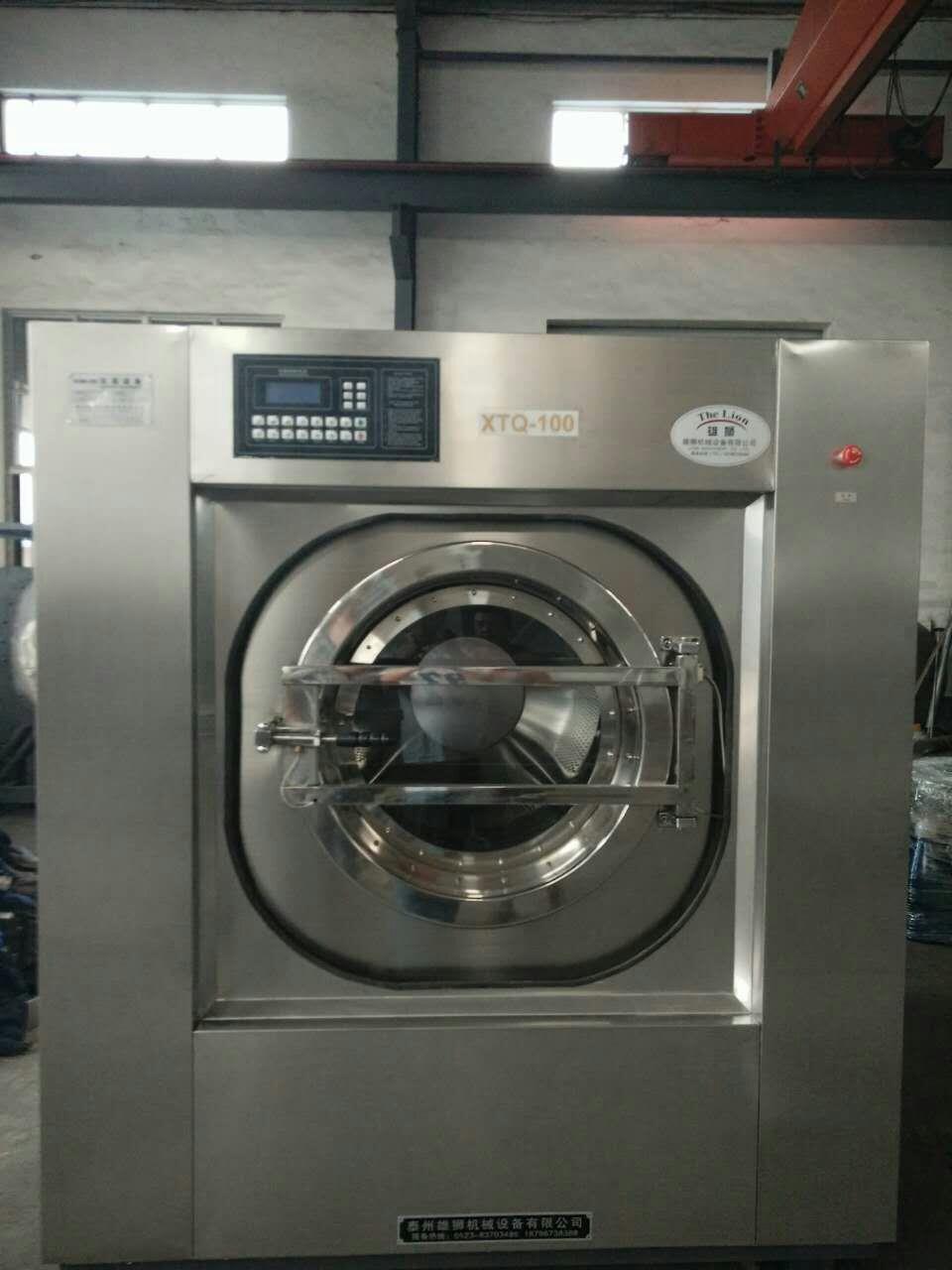 鞍山成套工业水洗机全钢全自动工业水洗机定做