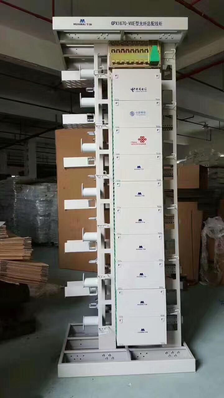 安康销售MODF光纤配线架厂家