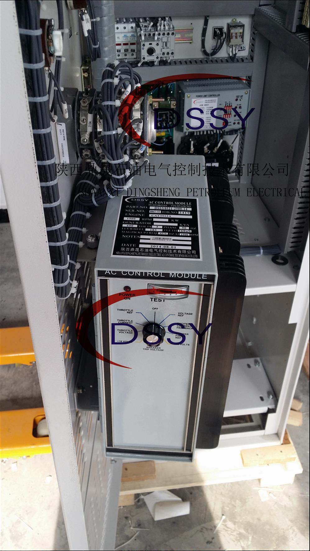石油钻机电控备件司钻台电源板PB25