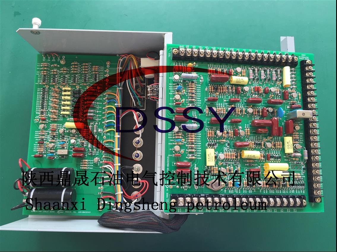 宝美电控系统DC直流控制模块DSSY0521-2500-00