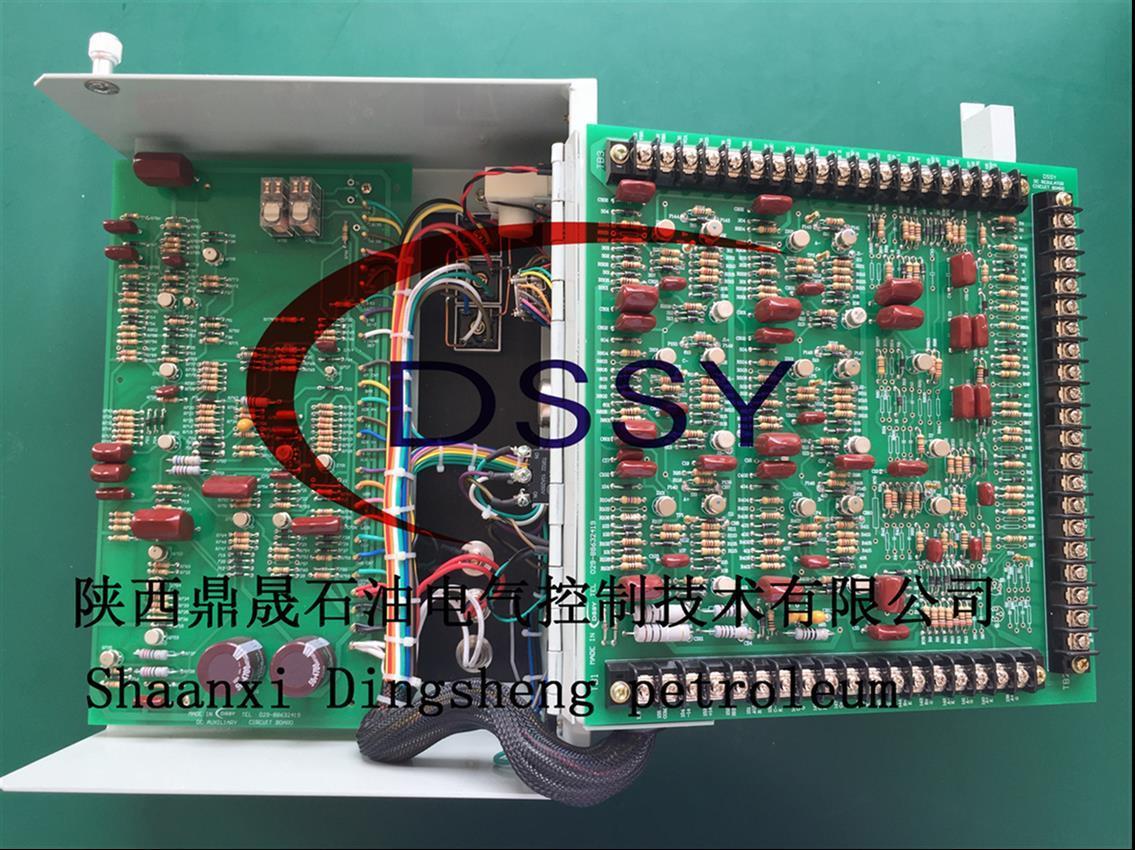 司钻台脚踏开关总成DC直流控制模块DSSY0521-2500-00