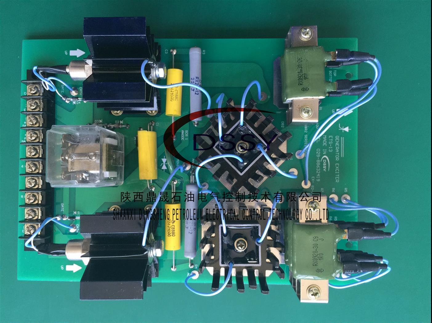 海尔海斯柴油机电控系统固态继电器板PC23