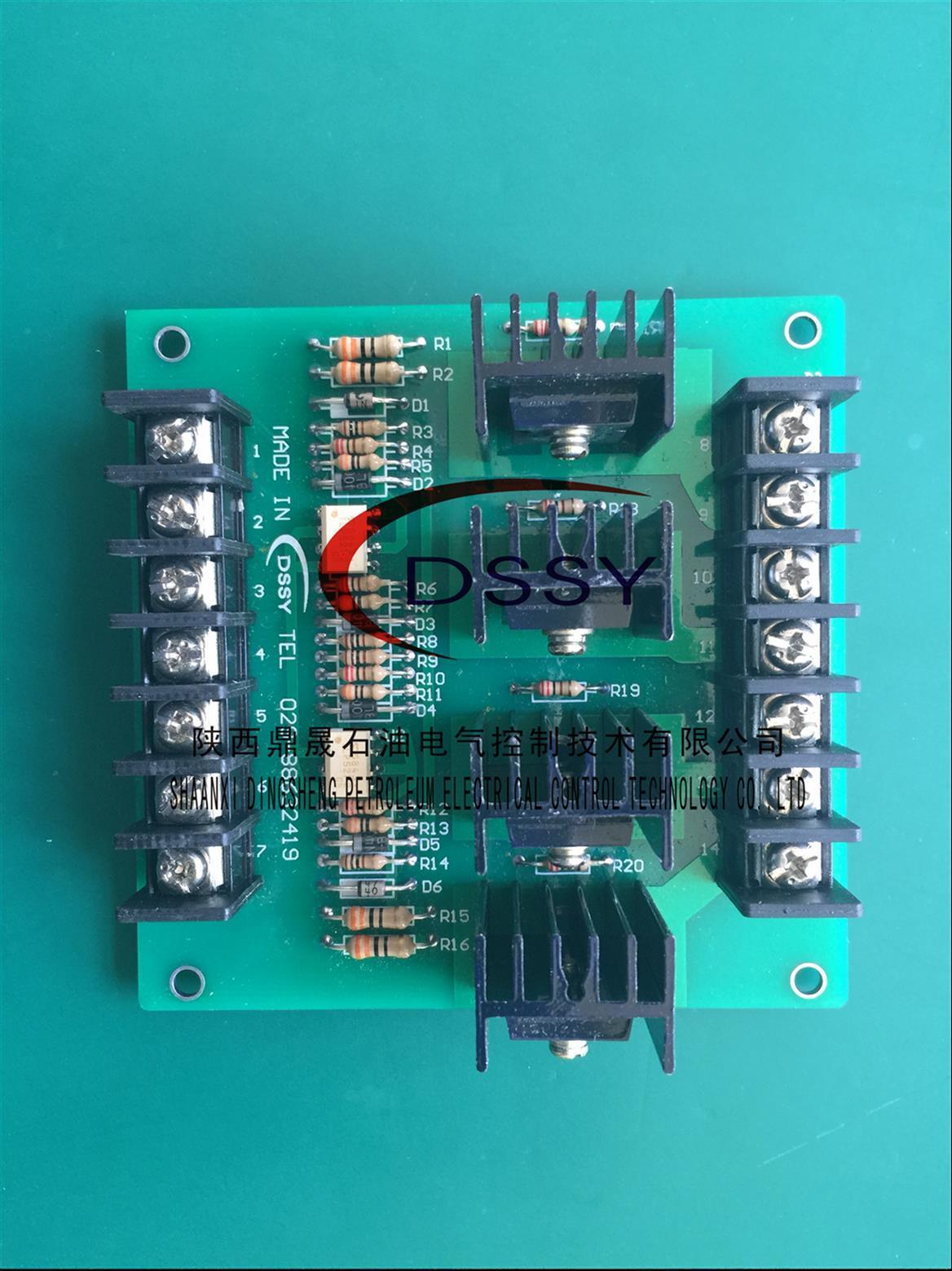 ROSSHILL固态继电器板PC18