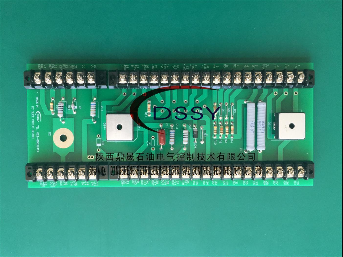 西安宝美司钻台备件及配件电源板0201-0802-0001-00