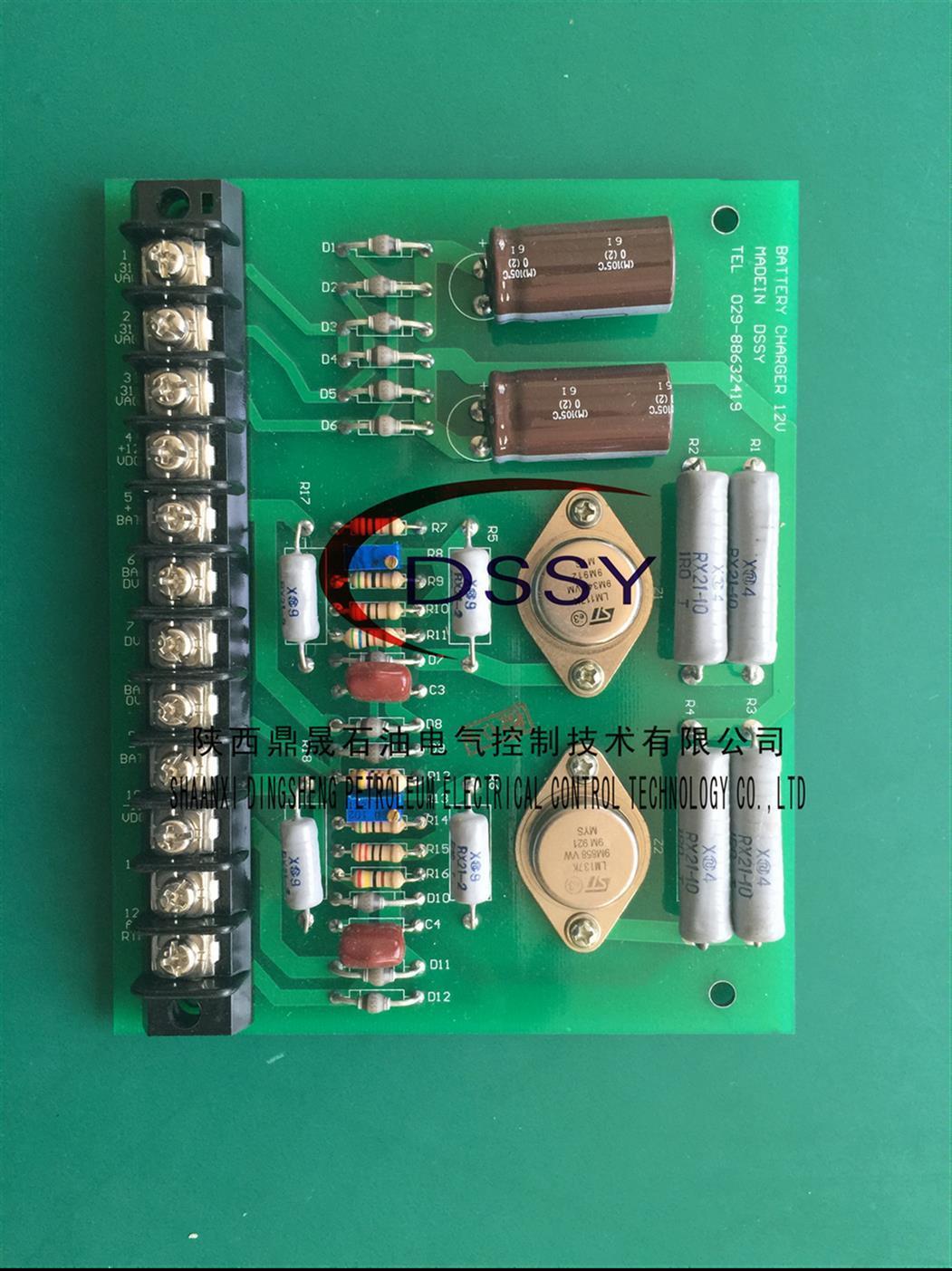 西安宝美电气电磁涡流刹车控制系统电源板0509-1200-00