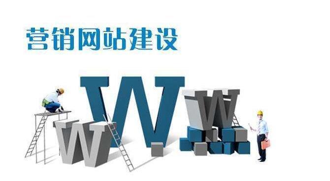 渝北区那里有网站建造公司