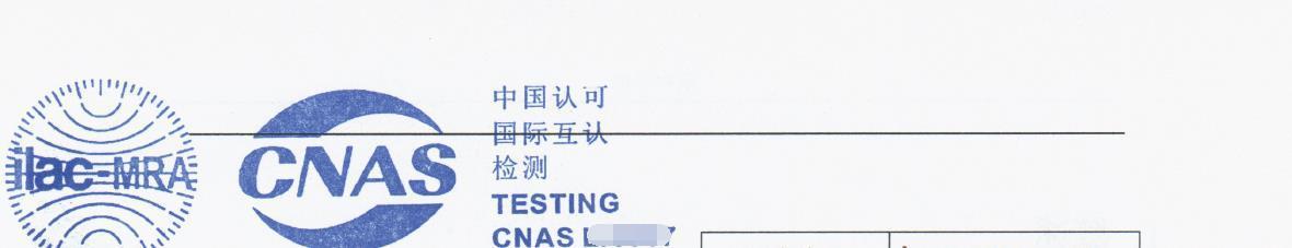 广州科技项目验收测试