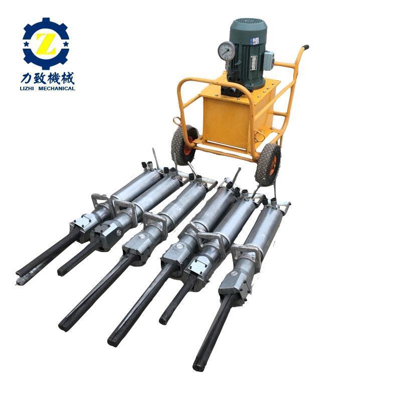 广州无声采矿机械液压分裂机定做