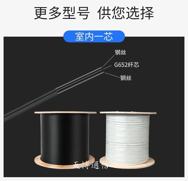 白山销售皮线光缆规格