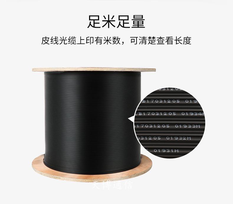 安徽全新皮线光缆规格
