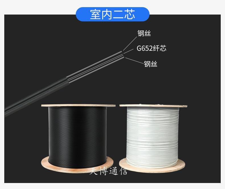 安顺环保皮线光缆规格