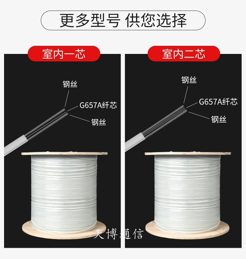 阿里销售皮线光缆厂家
